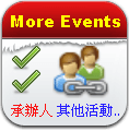 more events