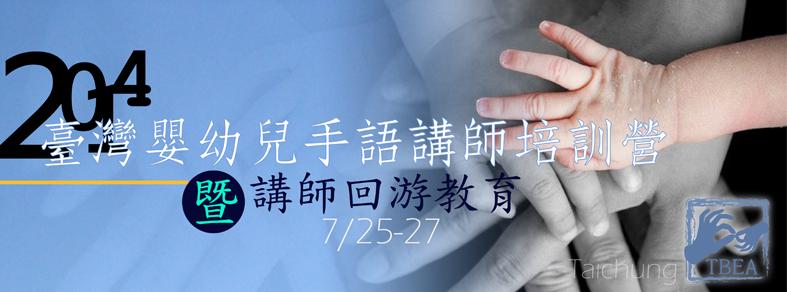 手语社团招新手绘宣传模板