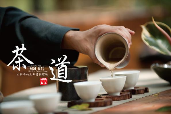 茶艺步骤含图解