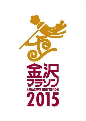 2015日本金泽马拉松安平夜跑团体报名