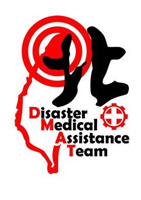 logo logo 标志 设计 矢量 矢量图 素材 图标 279_395 竖版 竖屏
